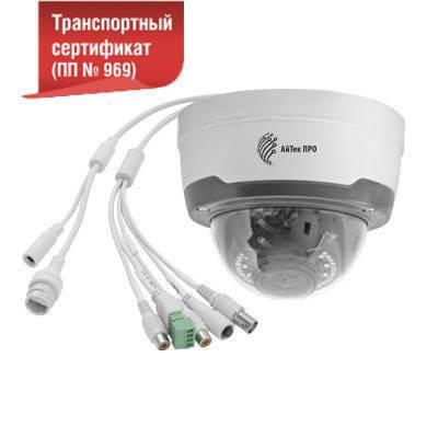 Камера IPr-DvpZ 3Mp Starvis АйТек ПРО