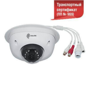 Камера IPr-F 2Mp Starvis АйТек ПРО