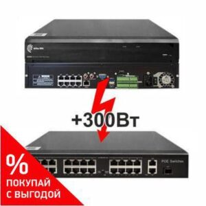 Регистратор NVR-327R-P8 + 300вт АйТек ПРО