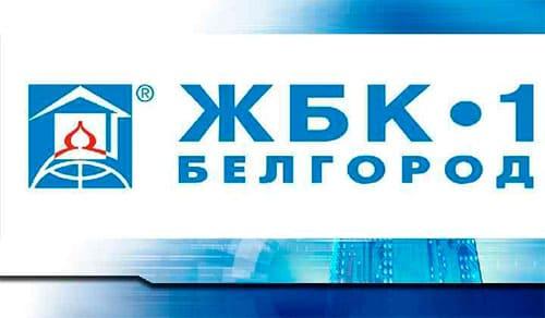 ООО «УК ЖБК-1»