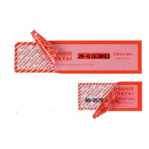 Пломба-наклейка КТЛ - Мир Безопасности