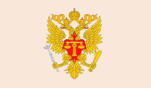 Управление судебного департамента по Белгородской области