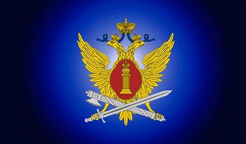 УФСИН России по Белгородской области