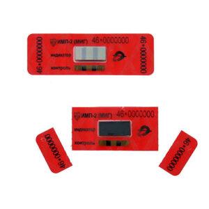 Антимагнитное пломбировочное устройство ИМП МИГ® - Мир Безопасности